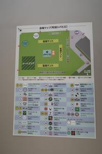 1807_町田MAP.JPG