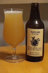 1808_志賀高原KASUMI.JPG