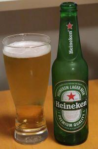 1808_Heineken.JPG