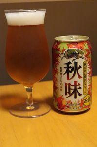 1808_KI秋味.JPG