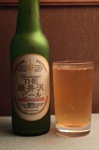 1809_軽井沢ヴァイツェン.JPG