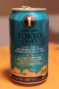 1809_SU_TC_IPA解説.JPG