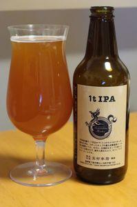 1901_志賀高原1tIPA.JPG