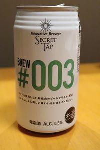 1901_IB#3解説.JPG