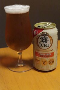 1903_KI零ICHI.JPG