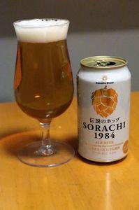 1904_SASORACHI1984.JPG