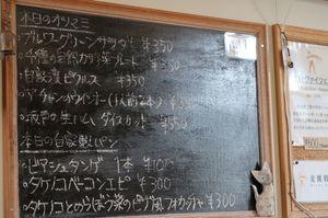 1905_雑穀メニュー黒板.JPG
