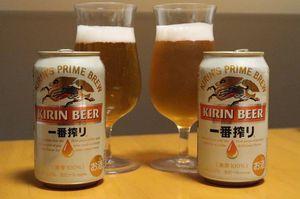 1905_KI一番飲み比べ.JPG