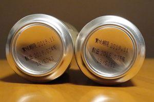 1905_KI一番飲製造.JPG