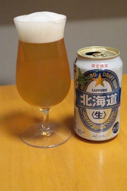 1905_SA北海道生.JPG