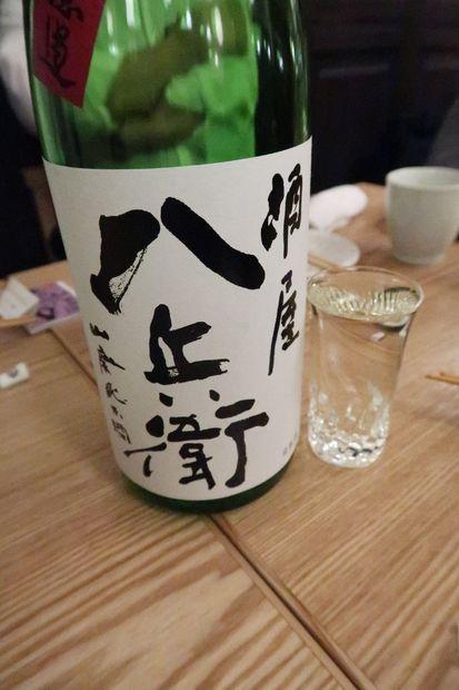 1906_伊勢角NS.JPG