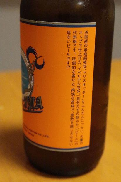 1906_sigaHIPA解説.JPG