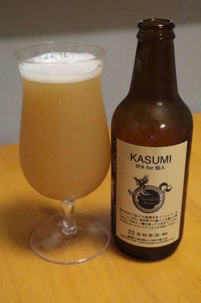 1908_志賀高原KASUMI.JPG