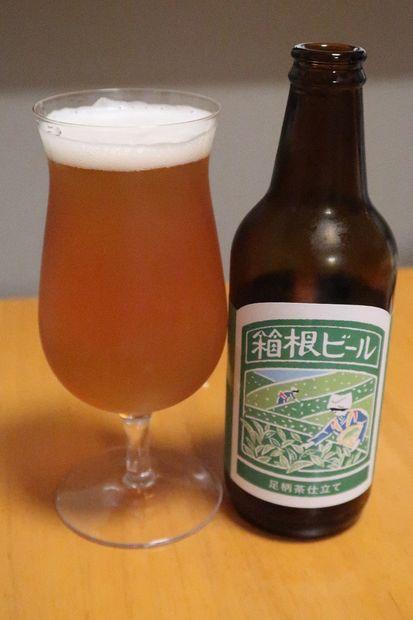 1908_箱根足柄茶.JPG
