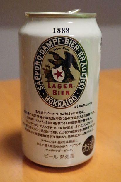 1908_SAラガー解説.JPG