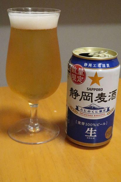 1909_SA静岡.JPG