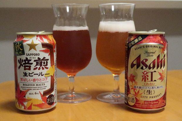 1910_秋ビール飲み比べ1.JPG