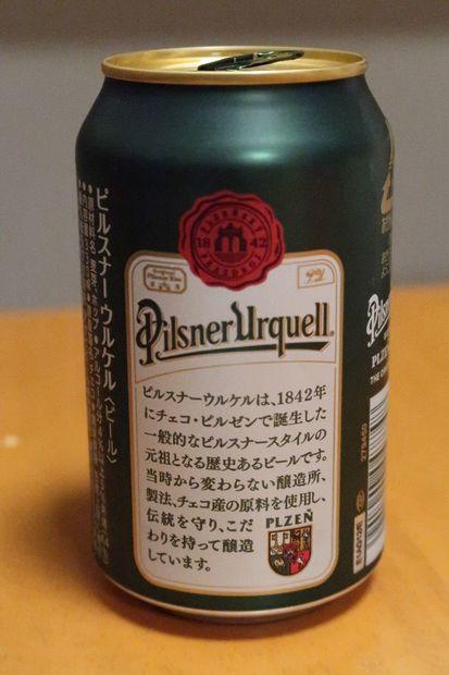 1912_ウルケル解説.JPG