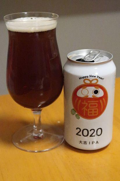 2001_ヤッホー大吉IPA.JPG
