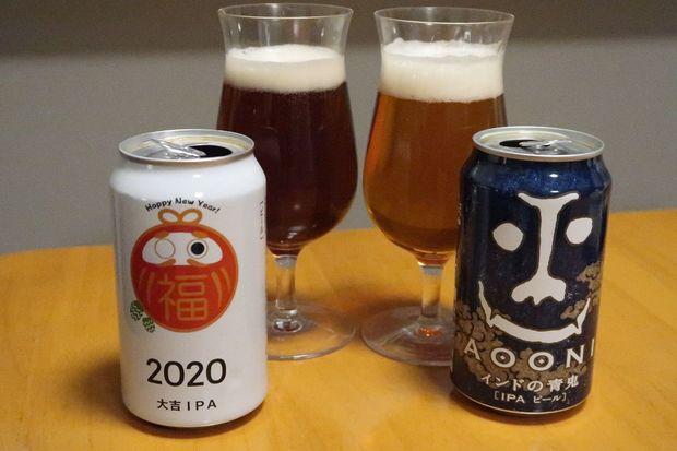 2001_ヤッホーIPA飲み比べ.JPG