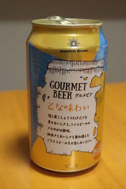 2001_IBGB解説 .JPG