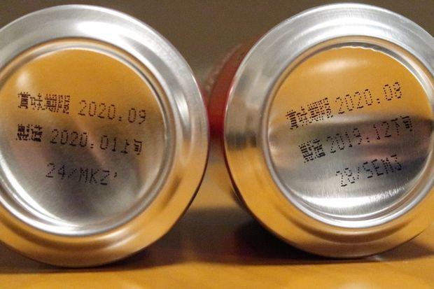 2002_KI本麒麟飲み比べ製造.JPG