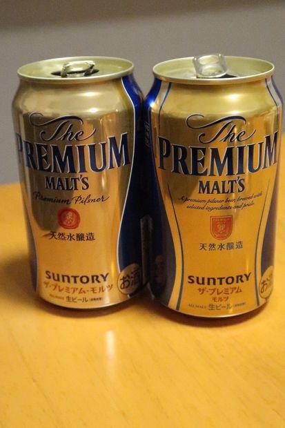 2002_SUプレモル飲み比べ1.JPG