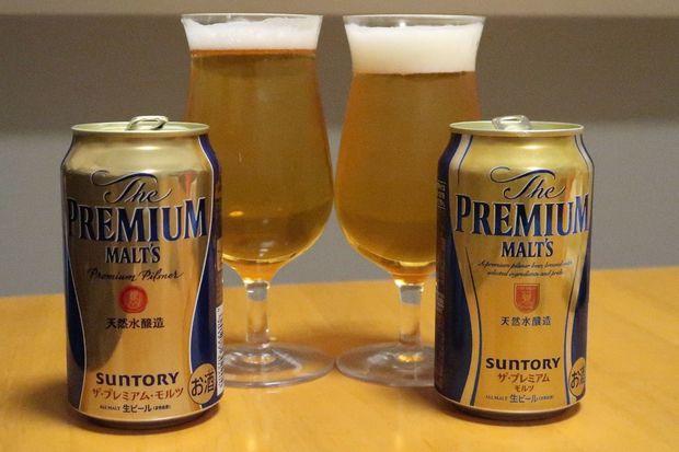 2002_SUプレモル飲み比べ2.JPG