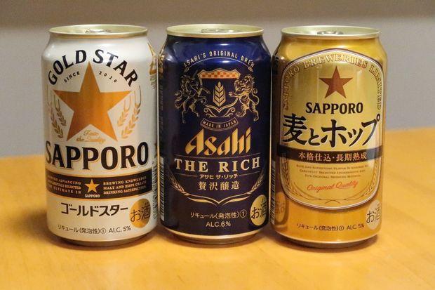 2003_ビール対決1.JPG