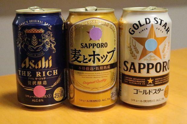 2003_ビール対決4.JPG