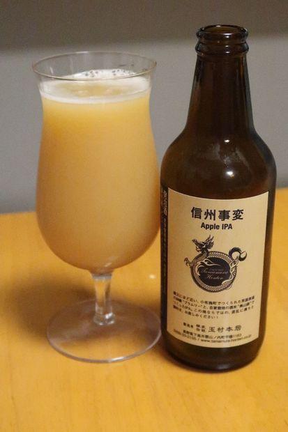 2003_志賀高原信州事変.JPG