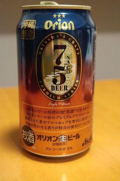 2004_OR75解説.JPG