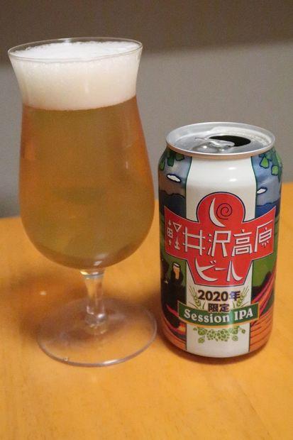 2005_ヤッホーSIPA.JPG