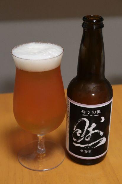 2005_吉備土手下麦酒香り.JPG
