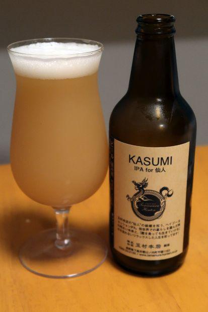 2005_志賀高原KASUMI.JPG