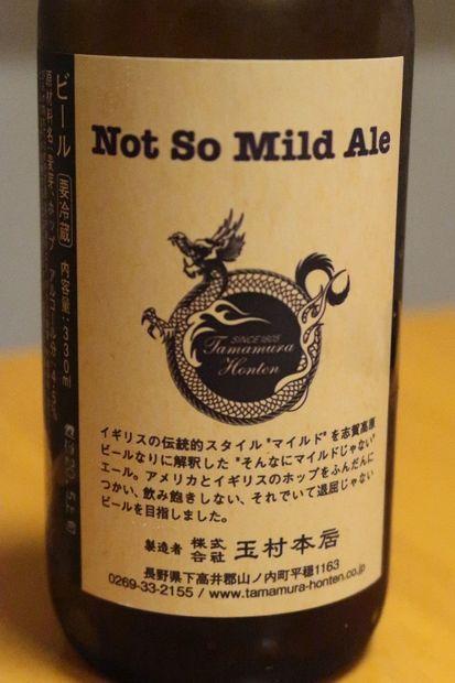 2005_志賀高原NSMA解説.JPG