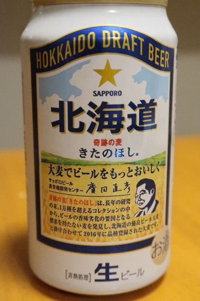 2005_SAきたのほし解説.JPG