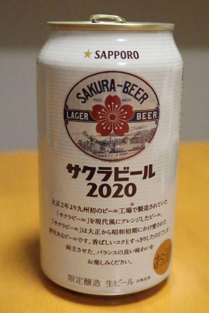 2006_SAサクラ解説.JPG