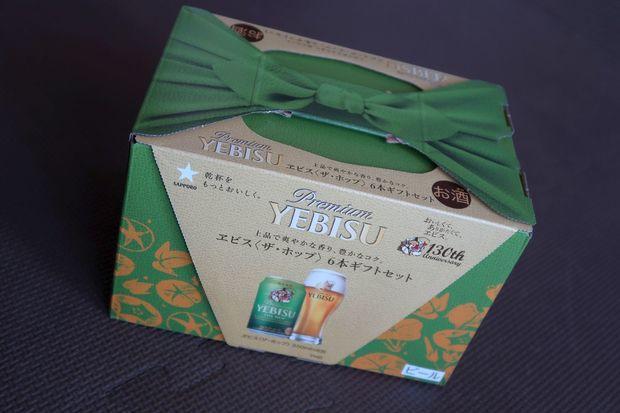 2006_SAヱビス・ザ・ホップ箱2.JPG