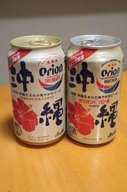 2007_OR飲み比べ缶1.JPG