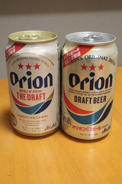 2007_OR飲み比べ缶2.JPG