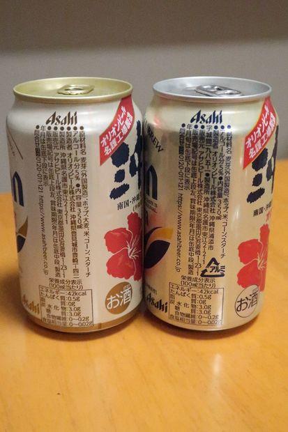 2007_OR飲み比べ缶3.JPG
