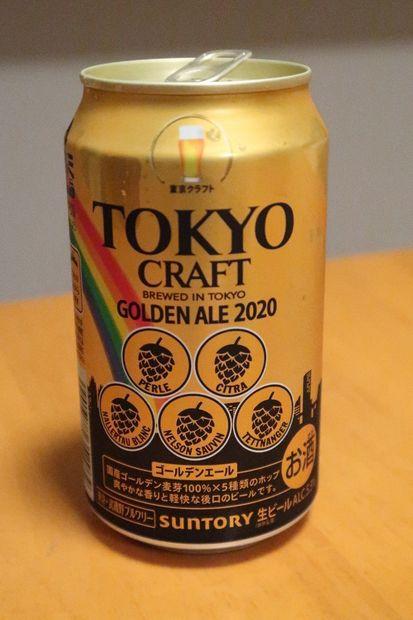 2007_SUTCGA解説.JPG