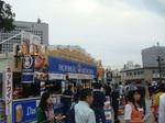 2009オクト_HB店.JPG